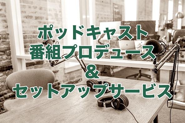 ServiceTopBN.jpg
