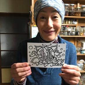 ヨッシーの繋がる旅(DAY10)