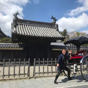 ヨッシーの繋がる旅(DAY15)
