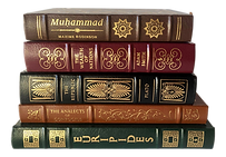1980s-easton-press-leather-bound-books-of-philosophy-and-politics-set-a-five-1072.png