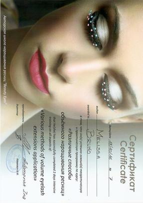 EXTENSION VOLUME - Beauty Eyes (Ina adam