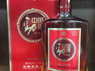 中国勁酒の無糖タイプ500ml新発売!