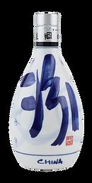 20年陳醸汾酒42度_壷小.png