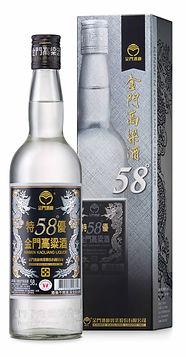 台湾金門 特優 高粮酒58°.jpg
