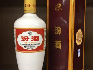 【商品画像追加】汾酒 入荷致しました!