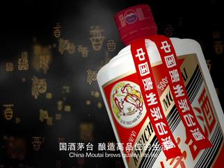 貴州茅台酒 TVCM放映中 CCTV大富