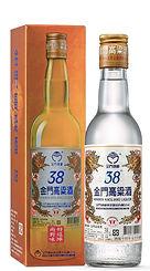 台湾金門高粮酒38°本体と瓶_edited.jpg