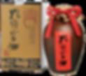 孔府家酒 壷 箱付2019.png