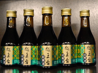 【新商品】越王台紹興酒180ml 瓶 入荷しました!