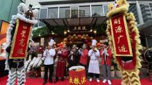 六本木に創作中国料理店「五粮液DiningTOKYO」OPEN!