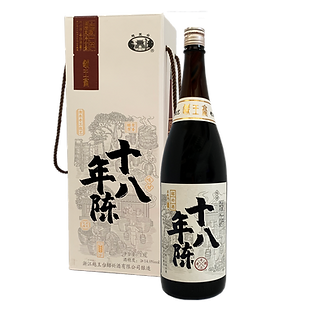 越王台18年善醸酒 箱と瓶2PNG.png