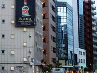 明治通り 千駄ヶ谷(JR代々木駅付近)に五粮液の看板広告が登場!