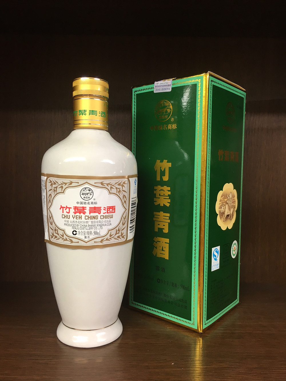 竹葉青酒 写真(正面)