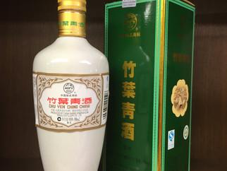 【商品画像追加】竹葉青酒 入荷しました!
