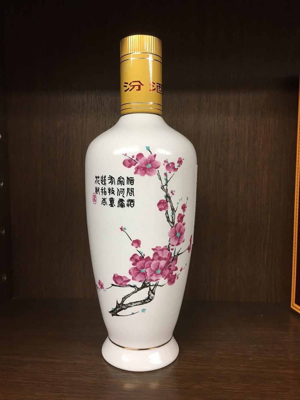 汾酒 写真(ボトル裏面)