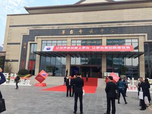 2017年貴州茅台酒海外代理店会議で日和商事が最優秀代理店商社として表彰されました!
