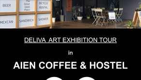 ART EXHIBITION TOUR in AIEN COFFEE & HOSTEL のお知らせ