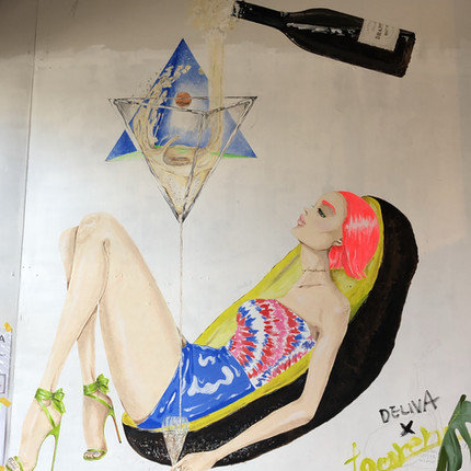 focarena 1st style wall art