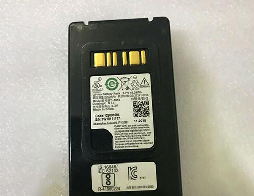 Datalogic BT-0016 Batterie pour Datalogic Skorpio X3 X4