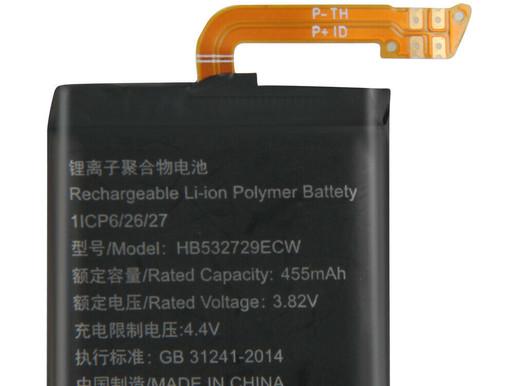 Huawei HB532729ECW pour 455mAh Huawei Watch GT 2 GT2 46mm Watch