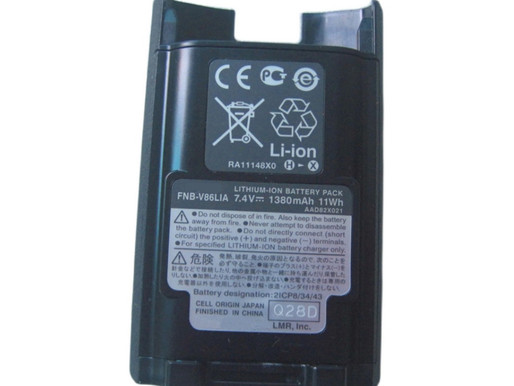 Vertex Standard FNB-V86LIA pour 1380mAh/11WH Vertex Standard VX-820/VX-821/VX-824/VX-829