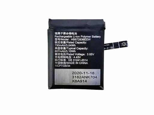 3.85V/4.43V Huawei GS PRO pour Huawei HB672836EEW