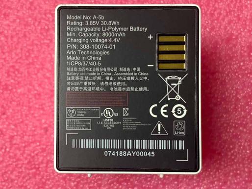3.85V/4.45V Arlo Ultra(VMC8000) pour Arlo A-5b