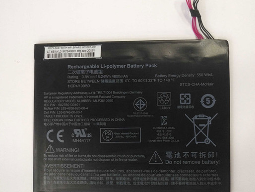 HP PRO WINDOWS TABLET 408 G1 I508O Batterie MLP3810980 18.24Wh 4800mAh