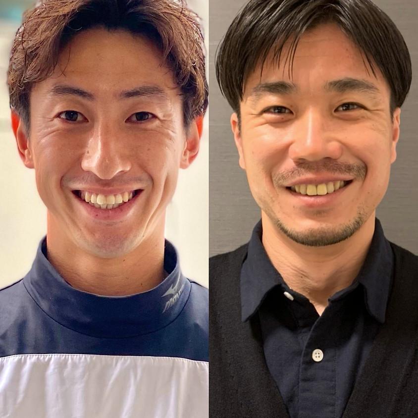 《開催中止》#09 石川直樹・早坂良太のサッカーラボ