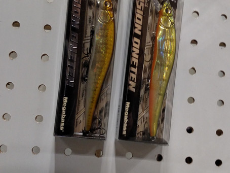 Schaumburg Show: JDM Tackle Members Only