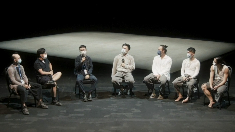 舞X武劇場《凝》— 演後藝人談  Chinese Dance X Martial Arts Convergence Meet-the-artist session