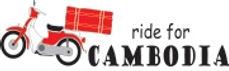 rideforcambodia.jpg