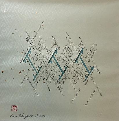 KAORU AKAGAWA