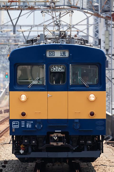クモヤ143-0番台(クモヤ143-8)