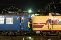 × 国鉄色381系