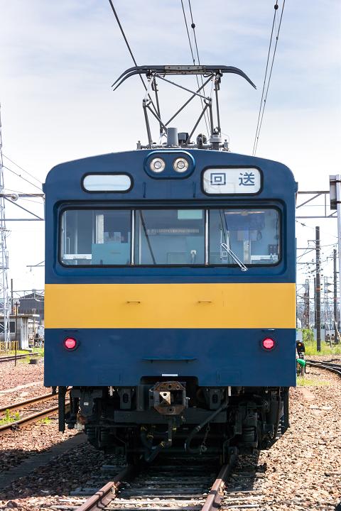 クル144(クル144-15)
