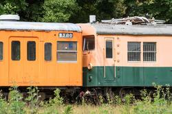 × オレンジ103系