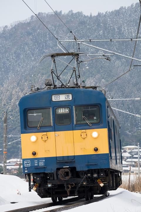 クモヤ145-1100番台(クモヤ145-1105)