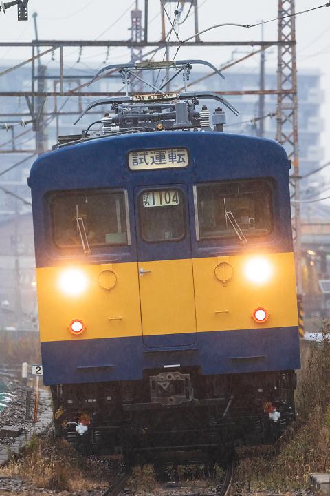 クモヤ145-1100番台(クモヤ145-1104)