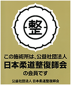 njf_banner[1].png