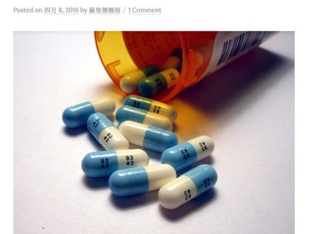 為何不少香港人遇上情緖困擾時往往只靠精神科藥物? 論《精神科藥物長期使用的安全性》