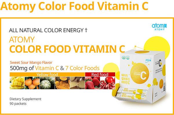 vitaminC_01_2.jpg
