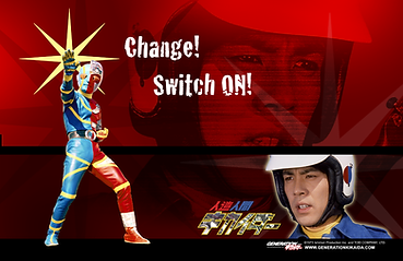 11x17_Switch_on_poster_1024x1024.png
