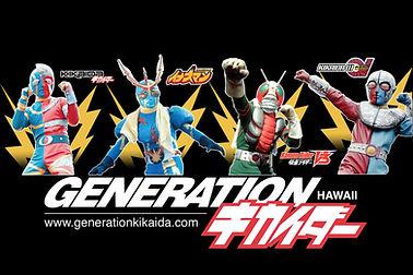 GenerationK.jpg