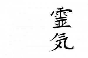 Kanji landscape