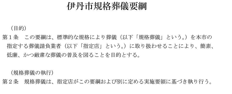 kikakusougi2.jpg