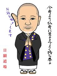 kenhimineishi1000.png