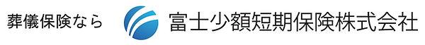 fuji1000d.jpg