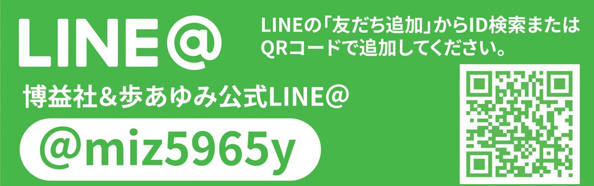 line21200