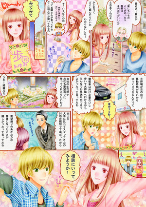 ayumi-new707.jpg